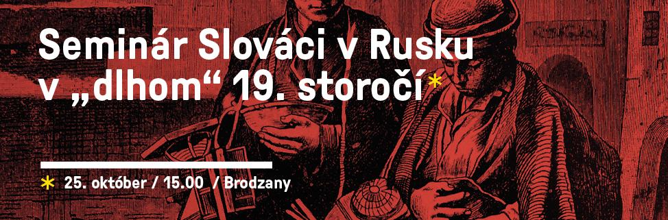 Slovenská národná knižnica - Slovanské múzeum A. S. Puškina, Brodzany - odborný seminár
